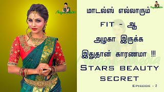 Models fitness and beauty and hair care secret / stars beauty and fitness secret /Best model  makeup