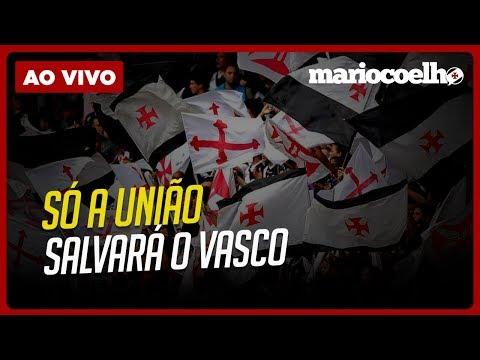 SÓ UNIÃO DO TIME E DA TORCIDA SALVARÁ O VASCO | Notícias do Vasco Da Gama