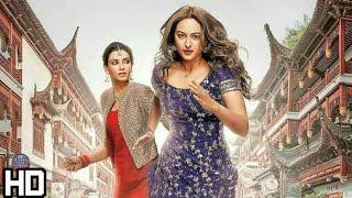 Happy phirr bhag jayegi full movie | happy phirr bhag jayegi full movie in hd | Sonakshi Sinha