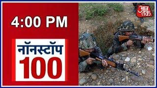 Unrest In Kashmir As Pakistan Continues Ceasefire Violation Across LoC | Nonstop 100