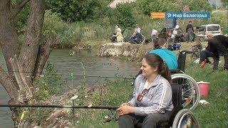 Соревнования по спортивной рыбалке в Старом Осколе