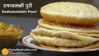 Radhaballavi Recipe | दाल भरी मसालेदार राधावल्लभी   | Bengali Urad Dal stuffed Radhaballabh Poorii