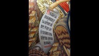 Сумская Икона. Написание Свитка Икона Иоанна Предтечи. Обучающее Видео по Иконописи
