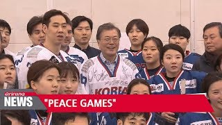 "President Moon visits Olympic squad ""Great chance for improving inter-Korean ties"""