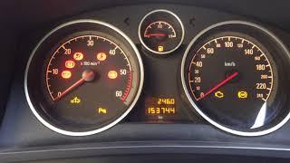 Самодиагностика ошибок Opel Zafira B Astra H