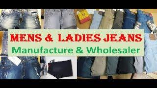 Jeans Manufacturer & Wholesaler - Kolkata (Barabazar)