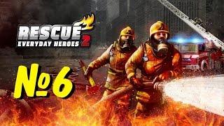 rESCUE 2: Everyday Heroes - прохождение  6