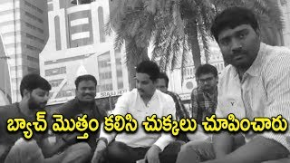 Raja And Gang Comments On TDP YCP Party's Cast Politics | Pawan Kalyan | Janasena | News King