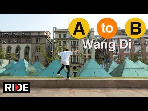 Wang Di Skates Shanghai, China - A to B