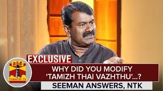 Exclusive : Why did you modify