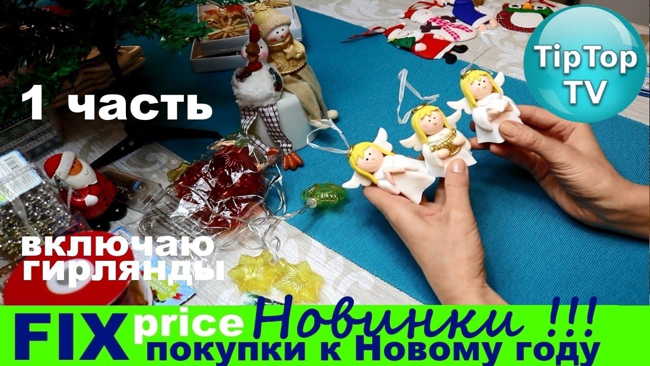 Новости 1 канал сегодня последний выпуск в 18 00