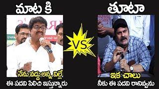 War Between Two Friends Sivaji Raja and Mega Brother Naga Babu | Life Andhra Tv