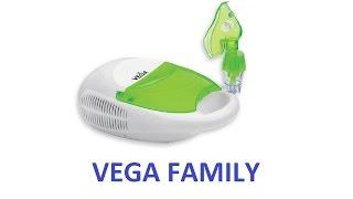 Небулайзер (Ингалятор) компрессорный Vega Family(Небулайзер компрессорный Vega Family, для всей семьи. Прост и удобен в использовании., 2015-09-28T11:35:03.000Z)