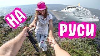 видео Круизы 2018: Морские круизы