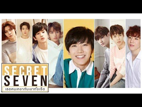 Parody NCT Secret Seven) #JohnTen #JaeTen #MarkTen #LuTen #TaeTen