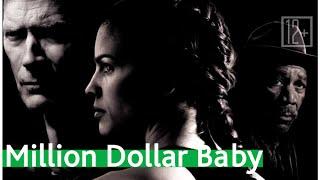 Анонс Малышка на миллион