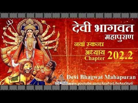 devi-bhagvat-puran-ch-202.2:-श्रीकृष्ण-द्वारा-राधा-को-सन्तानहीना-होने-का-श्राप-देना.