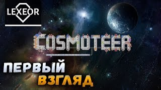 cosmoteer #1 - Первый взгляд