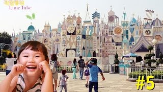라임 홍콩 여행 5편 디즈니랜드 잇츠 스몰월드 타자!! 니모 DisneyLand HongKong &  Ride Toys Play