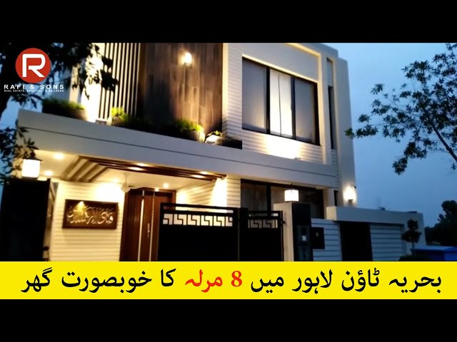 8 Marla House in Bahria Orchard Lahore | Rafi & Sons Projects | Luxury Houses in Pakistan