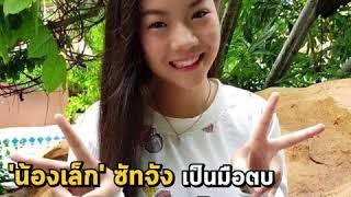 รวมดราม่าสาว BNK48