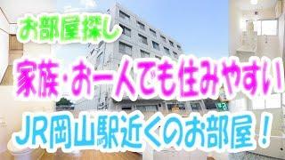 三門小学区 2LDK・賃貸マンション[岡山市北区三門東町]