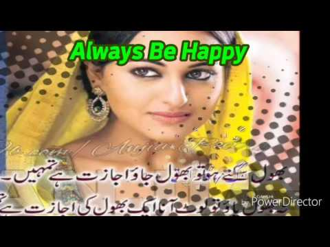 Gilla Tera Kariye by sharafat Ali khan