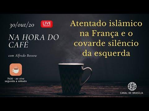 Na hora do café - Mais um atentado na França e o covarde silêncio da esquerda