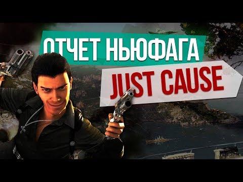 СТАРЫЙ МОЩНЫЙ КРЮК В Just Cause 1