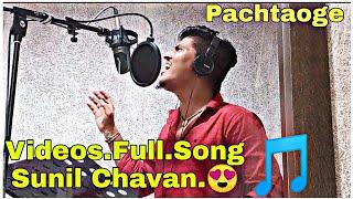 Video.Song.Sunil.Chavan.Super hit.Song.Banjara. Bada Pachtaoge