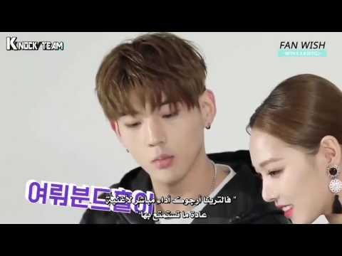 K.A.R.D -  KWAVE U Interview - Fan Wish  (Arabic Sub)
