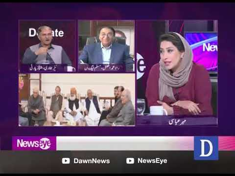 NewsEye - 07 March, 2018 - Dawn News