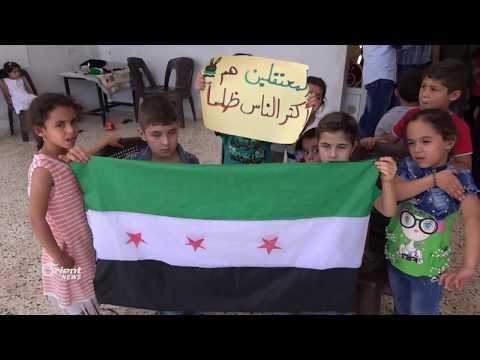 وقفة تضامنية مع المعتقلين تطالب بالإفراج عنهم من سجون النظام  - نشر قبل 8 ساعة