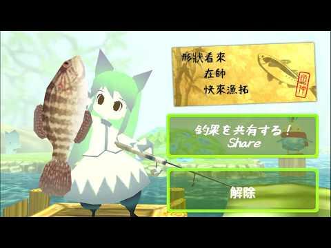 『療癒系手遊~』童話森林第三周:釣魚TIME~~