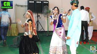 फागण लोकगीत - देवर मारो रे - New Marwadi  Supar Hit Fagun Songs HD   Neelu Rangili
