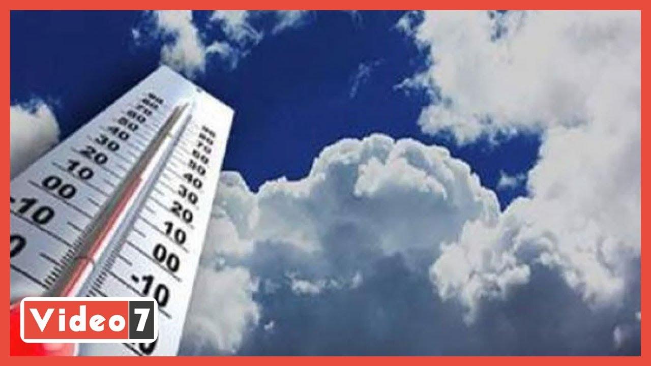 صورة فيديو : التقلبات الجوية خلصت ولا مكملة ؟!🤔… اعرف أخبار الطقس