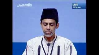 Urdu Poem: Nishan Ko Dekh Kar Kab Tak - Jalsa Salana USA 2012