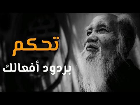 دكتور ابراهيم الفقى   ازاى تتحكم فى احاسيسك   Dr Ibrahim Elfiky