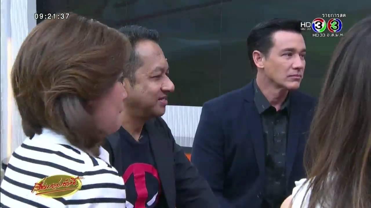 เรื่องเล่าเช้านี้ 'โก๊ะตี๋-ตุ๊ยตุ่ย-วิลลี่' ชวนเล่นเกมสุดฮาจากรายการ I LOVE  THAILAND - YouTube