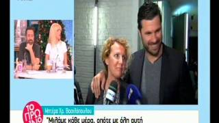 Marymary.gr - Χρήστος Βασιλόπουλος: Μας συστήνει τη μαμά του!