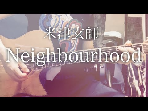 Neighbourhood (Việt Sub)