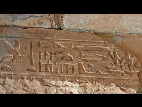 Artefakte gegen jede Geschichtsschreibung