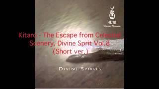 Kitaro - The Escape (short version)