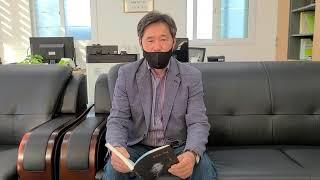 [한국유통신문TV] 박영백 소장 '꿈꾸는 사람' 책 출…