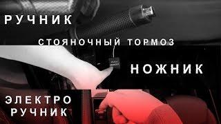видео Диагностика и ремонт электрики грузовиков Фотон на выезде
