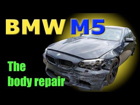 BMW M5. F10.  Body Repair. Ремонт кузова.