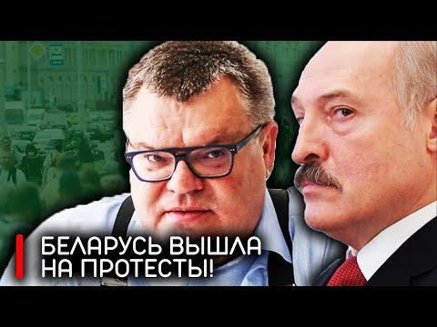 Срочно! Беларусь НЕ ВЫДЕРЖАЛА - Арест Бабарико был последней КАПЛЕЙ! Лукашенко хватается ЗА ГОЛОВУ!