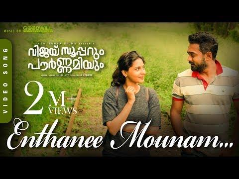 Vijay Superum Pournamiyum Video Song   Enthanee Mounam   Asif Ali   Aishwarya Lekshmi   Jis Joy