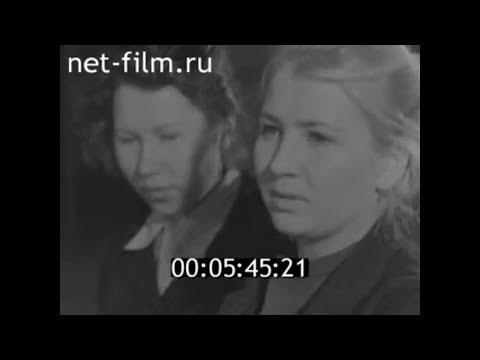 1981г.  г. Котовск. завод пластмассы. Тамбовская обл