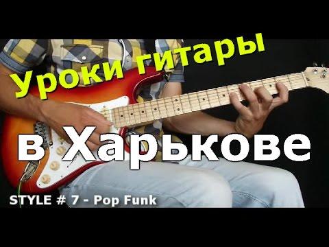 7 РАЗНЫХ СТИЛЕЙ на гитаре в одном видео